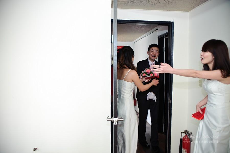 5285532344_b096721313_o-法豆影像工作室_婚攝, 婚禮攝影, 婚禮紀錄, 婚紗攝影, 自助婚紗, 婚攝推薦, 攝影棚出租, 攝影棚租借, 孕婦禮服出租, 孕婦禮服租借, CEO專業形象照, 形像照, 型像照, 型象照. 形象照團拍, 全家福, 全家福團拍, 招團, 揪團拍, 親子寫真, 家庭寫真, 抓周, 抓周團拍