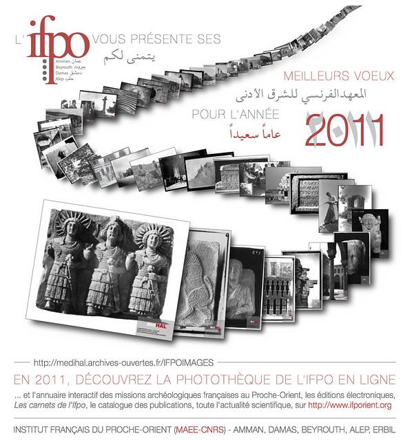 Voeux Ifpo 2011