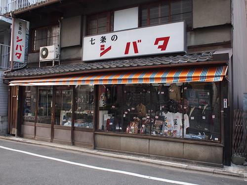 PC260529