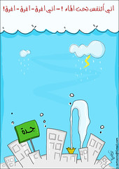 (Jasmin Ahmad) Tags: جدة نزار قباني غرق مطرة