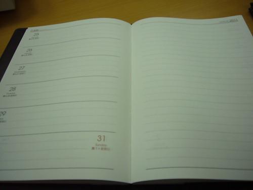 2010與2011的攤平工商日誌