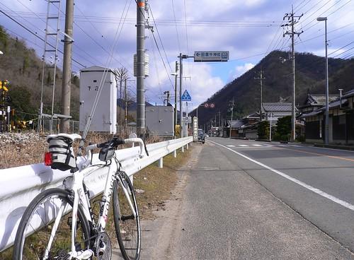 田倉牛神社 #1