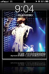 miss - (anflam) Tags: concert iphone alantam twitter  echofon