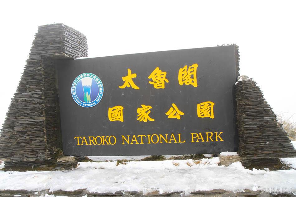 Taiwan He Huan Shan 台湾合欢山追雪