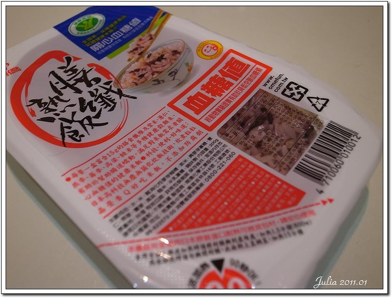 南僑膳纖熟飯 (5)