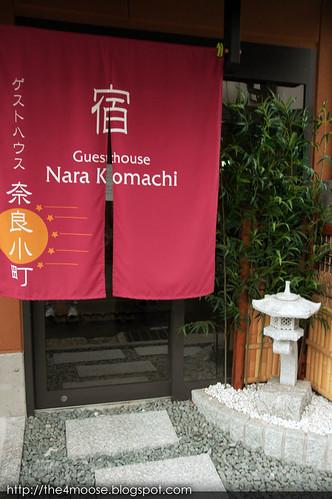 Guesthouse Nara Komachi - Entrance