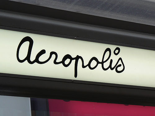 acropolis tram.jpg