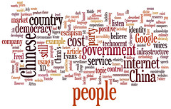 MSc Wordle eLearning, Politics and Society Unit (tjmwatson) Tags: politics elearning society wordle