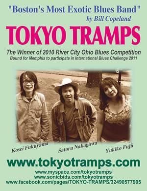 TokyoTrampsAd_20100928165100