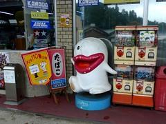 Obake no Q-tarQ (MRSY) Tags: japan geotagged character figure   nara  ouda   q    geo:lat=3447735754530592 geo:lon=1359312254190445