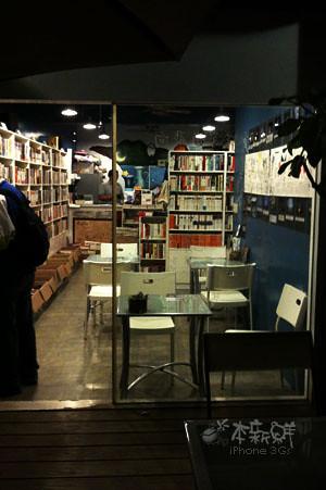 有河book(http://blog.roodo.com/book686)