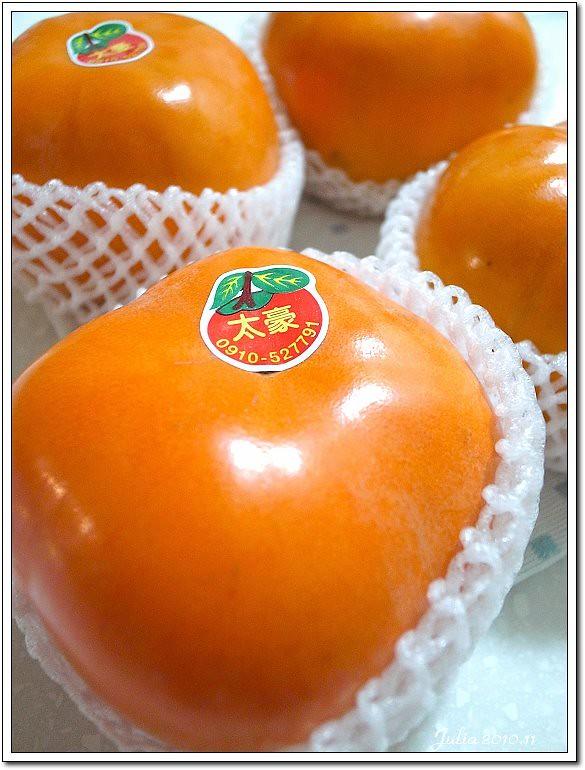 柿子 (4)