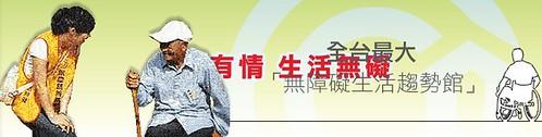 永慶慈善基金會
