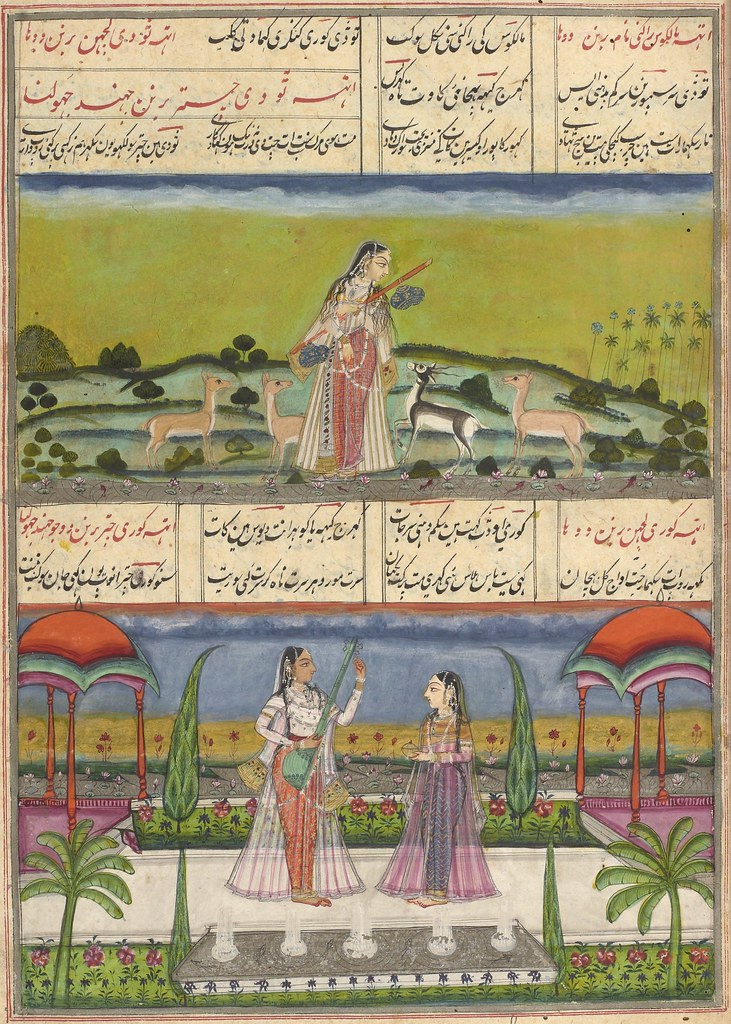 Gauri Ragini holding lute, with female attendant, f. 9r