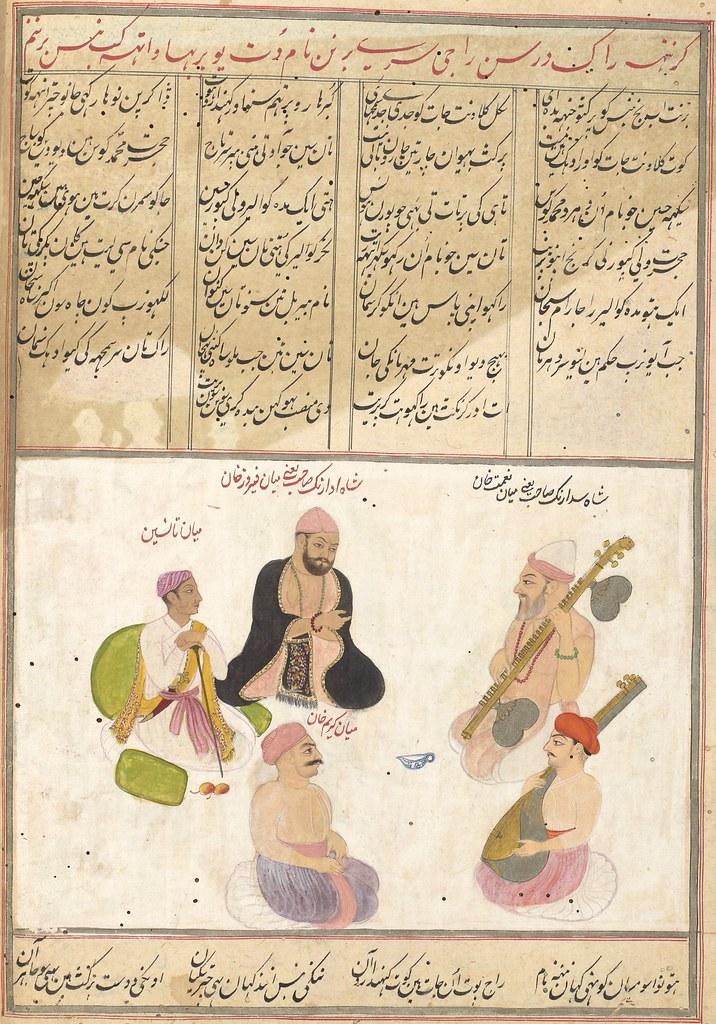 Shah Adarang .. f. 3v