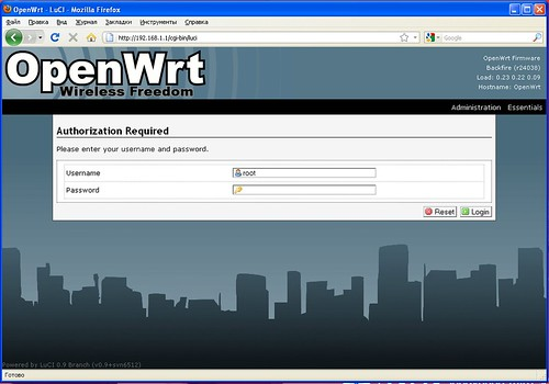 WR1043ND upgraded to OpenWrt, LuCI web interface