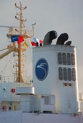 AMERICAN EAGLE TANKERS (LeHavreShips) Tags: port eagle havre american klang tankers aet petroliers
