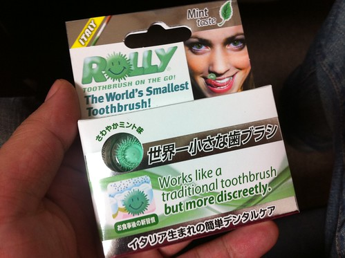 Rolly the smallest toothbrush 世界一小さな歯ブラシ「ローリーブラッシュ」