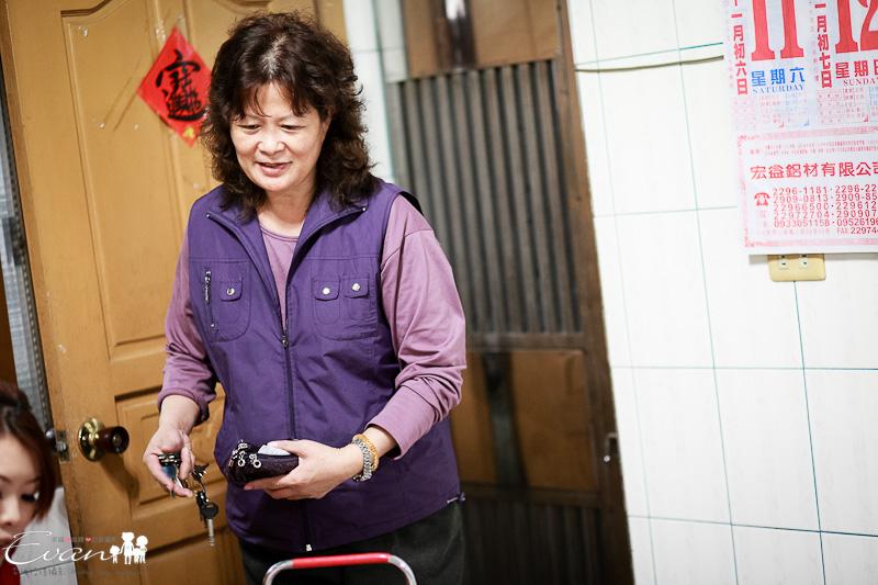 [婚禮攝影] 羿勳與紓帆婚禮全紀錄_020