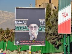 Muharram -  (Aria Mehr) Tags: persian iran persia muharram iranian tehran pars  aria moharam