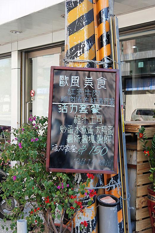DSC_9429_Zero.jpg