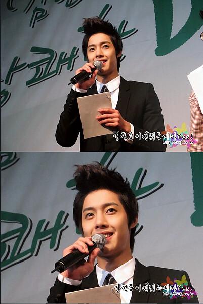 Kim Hyun Joong at DK Party
