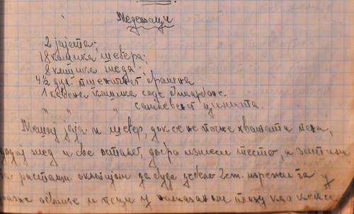 medenjaci rukopis