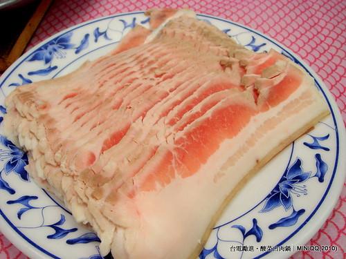 20101225 台電勵進酸菜白肉鍋_008