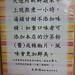 食-府城-20101224-自然甜鍋燒意麵