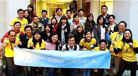 20101211北區聚會大合照