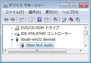 nui_audio03