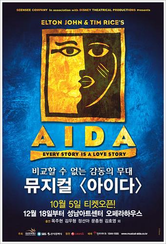 AIDA-포스터