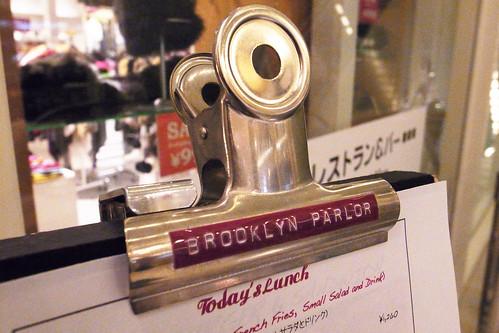 Tokyo,Shinjuku【Brooklyn Parlor】
