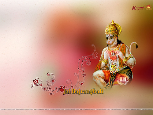 free god wallpaper. Hanuman Wallpapers, free