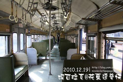 花東追普快2010-12-19-052