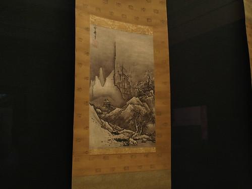 秋冬山水図/雪舟等楊