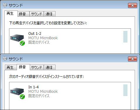 MOTU_MicroBook01