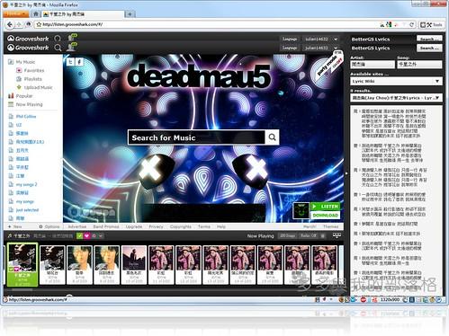 2011-01-150010.jpg