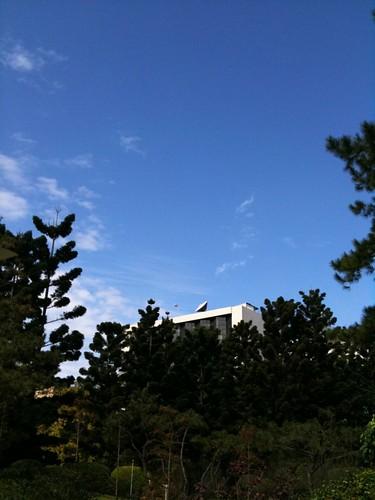 漢聲電台,上面有青天白日滿地紅的國旗