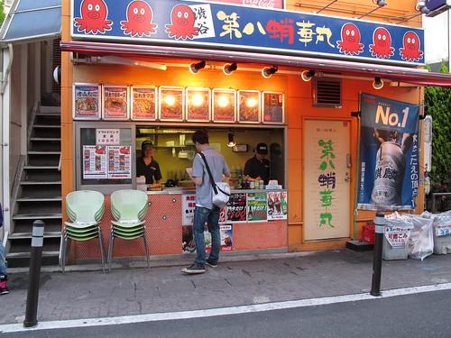 Takoyaki Shack