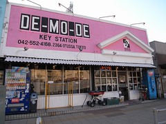 DEMODE KeyStation