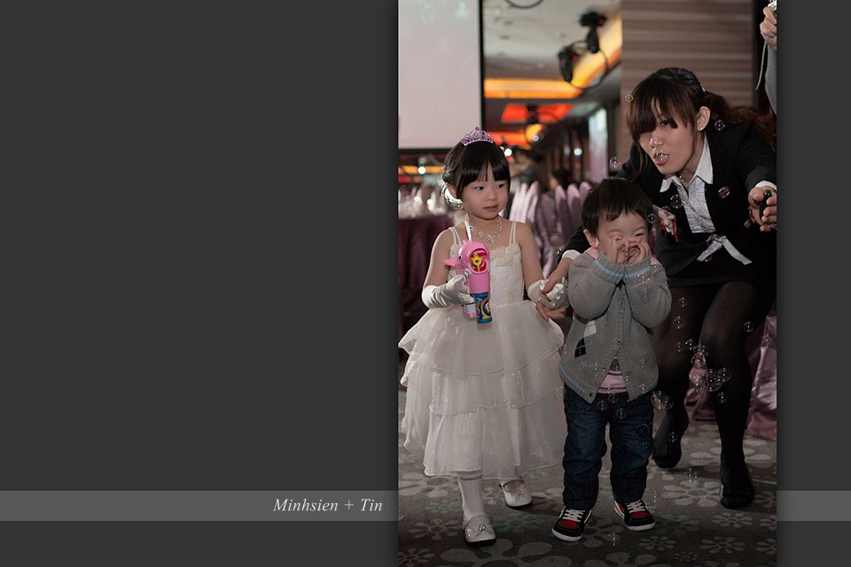 Minhsien+Tin-109@三重彭園