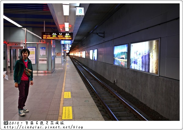 20101127_008
