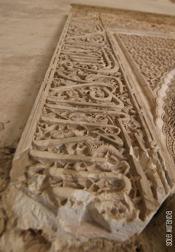 Alhambra Granada Sole Miranda