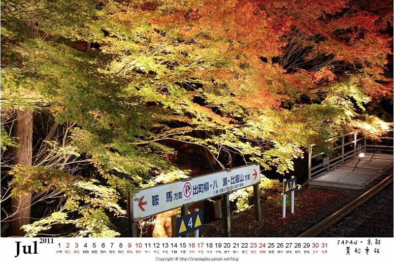 京都 7月