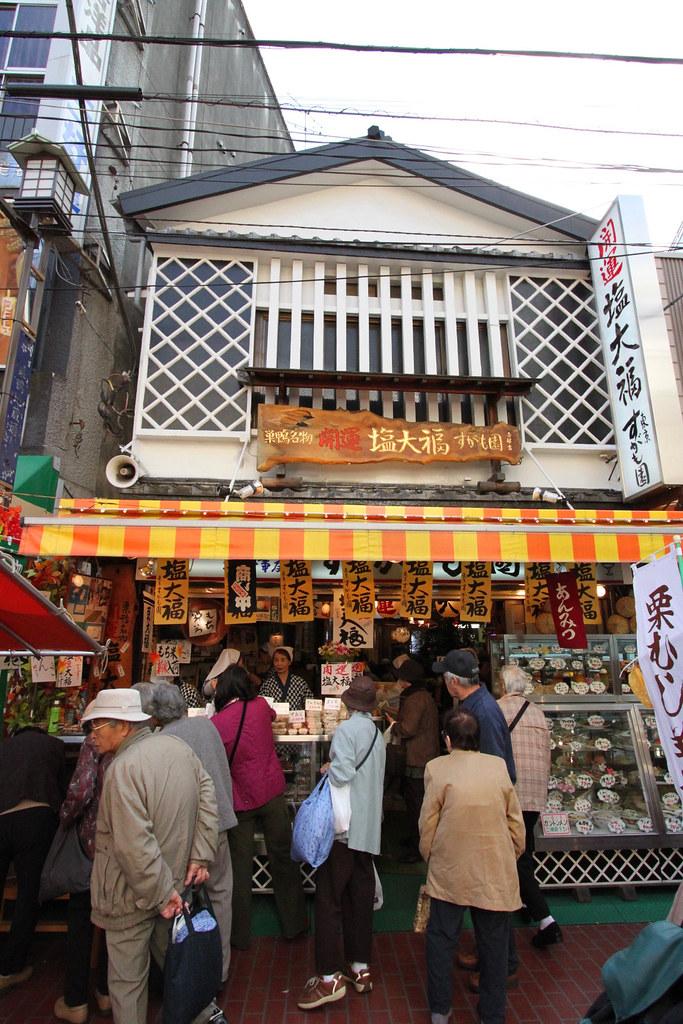 Sugamo and Komagome Walking Guide (30)
