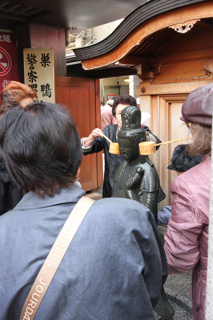 Sugamo and Komagome Walking Guide (23)