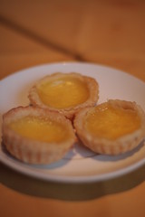 China Pavilion - egg tarts