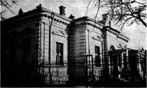 Casa Dobrescu - 1937