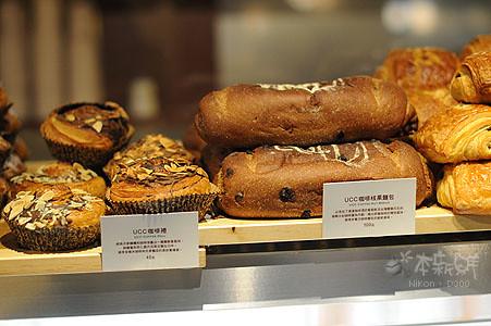 與哈肯舖技術合作,於上島珈琲店內烘焙的麵包